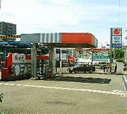 横浜LPGスタンド