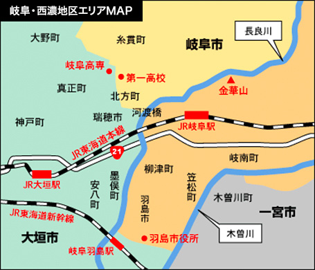 岐阜県 美濃地区エリアマップ